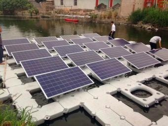floating solar mounted plant